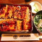 上村うなぎ屋 - 『うな重(上?)』様(3900円)