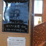 61758197 - 2017.1.27 メニュー