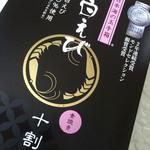 あいば食品 - 黒にピンクが、可愛いぃ〜BOXタイプ‼️