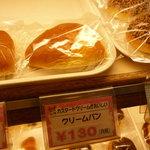 松井ベーカリー - ☆クリームパン食べたかったなぁ(笑)☆