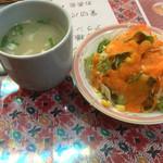 ディープジョティ - セットのサラダとスープ