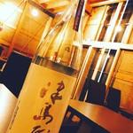 ビストロ藏の灯 - 本日の地酒