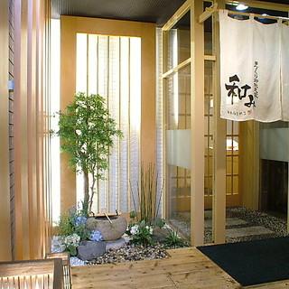 上本町にある大人の隠れ家居酒屋