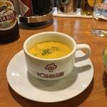 ヨシカミ - セットのスープ