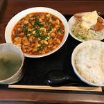 醤じゃん - 麻婆豆腐ランチ800円(税込)+辛さup50円