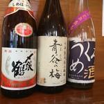 世田谷ホルモン 良ちゃん - ドリンク写真:7年熟成の美味しい梅酒です。