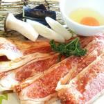 焼肉レストラン 大昌園 -