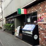 8G shinsaibashi - 外観