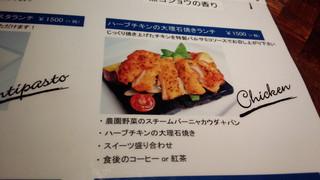 8G shinsaibashi - メニュー