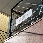 CEPPA - 店舗看板