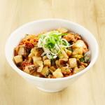 麺や佑 - 炙りチャーシューキムチ丼