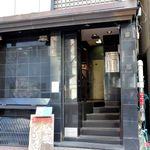 和味 - 和味(入居するビルの1階ファサード)