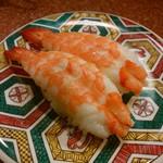 回る寿司 与加呂寿し - 「蒸し海老」