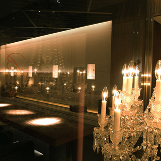 b bar marunouchi mozeypictures Image collections