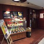 洋食&ビール 自由亭 - 店舗外観。