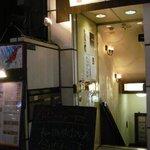 AZ DINING - 入り口(地下への階段)