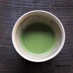 安寧 -  お抹茶