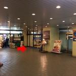 ル・ファール - 201701 ル・ファール  ホテル入口はココ(^_^)/
