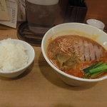 担々麺 ほおずき - 燻製焼豚担々麺+ライス