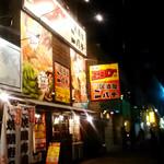 居酒屋 ニパチ 柳橋店 -