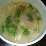 天山 - コムタンスープ