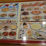 61802352 - 食べ放題メニュー(一部)