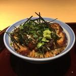 maruyahonten - 上ひつまぶし(二膳目)