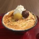 吾妻茶寮 - 和栗とほうじ茶のモンブランブリュレ