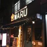 窯MARU -