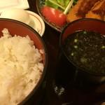 Nihonkai -