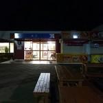 金立サービスエリア(上り線)スナックコーナー -