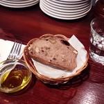 61806615 - ライ麦パン(胡桃)