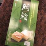 61808127 - シンプルな鯛鮨を購入