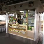 61808135 - JR敦賀駅5番ホームにあります。