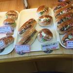 61808234 - 惣菜パンたち
