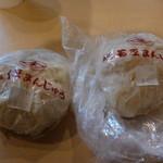 石原まんじゅう - 肉まん、1個162円(税込)