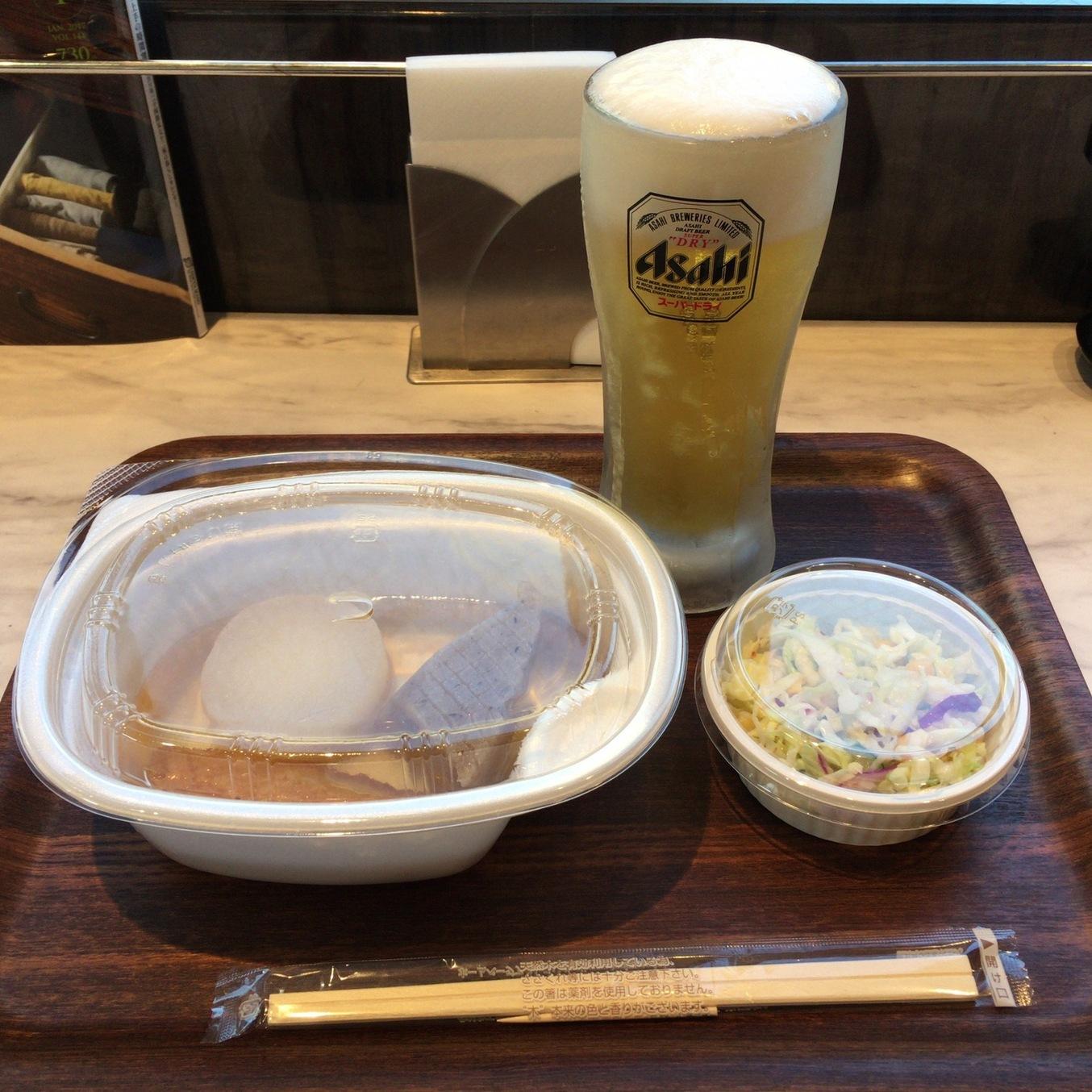 キッチンオリジン 京王多摩川店