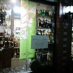 Kunoichiya - 一階の酒屋さん