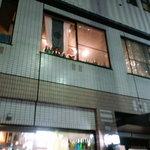 Kunoichiya - 2階が呑み屋