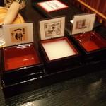 だんまや水産 - 日本酒
