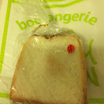 boulanjerie ECLIN - パンの耳
