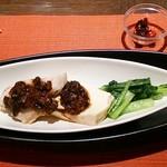 中国料理 チャイナシャドー -
