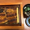 うなぎの千年家 - 料理写真:特上セイロ(肝吸物付) 2550円
