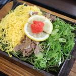 観光会館 安富屋 レストラン -