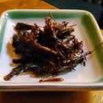 樽平 - イナゴの佃煮