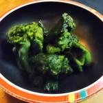 樽平 - 青菜漬け