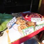 バーニャのパン - ティグレタルト