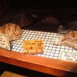 バーニャのパン - パンコンプレ