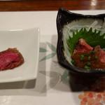 近江牛レストラン ティファニー - 前菜:マリネとたたき
