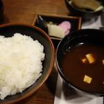 近江牛レストラン ティファニー - 近江米のご飯と赤出汁
